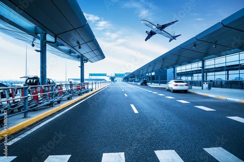 Lotnisko Szanghaj Pudong Airport