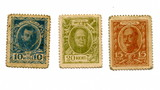 Russian stamps, used as paper money