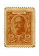 Stamp of Russian empire, used as paper money
