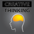 smart creative thinking brain