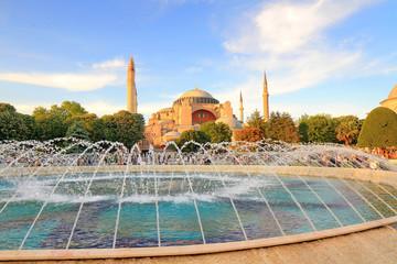Hagia Sophia museum. Istanbul, Turkey
