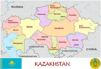 Kazakhstan Asia Europe national emblem map symbol motto