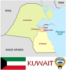 Kuwait Asia national emblem map symbol motto