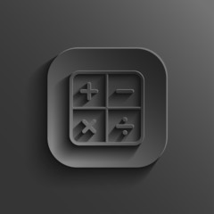 Calculator icon - vector black app button
