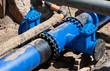 Wasserversorgung - neue Wasserleitung - Kreuzung - 53087283