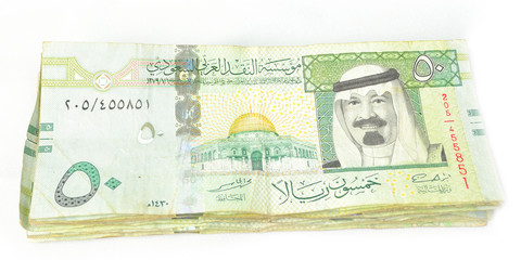 fifty saudi Riyals package with white background
