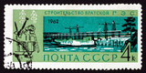 Postage stamp Russia 1962 Bratskaya, Hydroelectric Power Station