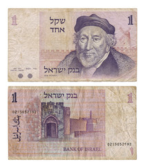 Discontinued Israeli Money