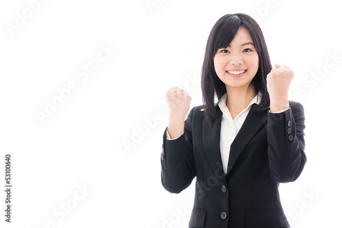 attractive asian businesswoman cheering