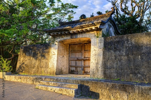 Shuri Castle Ruins in Okinawa, Japan