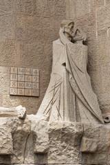 Sagrada Familia, Pasion Facade, detail