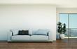 Wohndesign - modernes Sofa