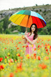 with umbrella