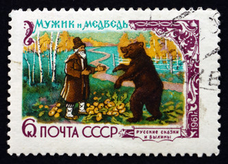 Postage stamp Russia 1961 The Peasant and the Bear, Fairy Tale