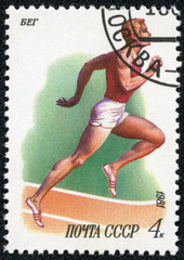 stamp printed in USSR shows Running athletics