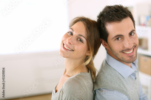 Portrait of smiling loving couple