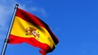 Spain Flag Waving On Blue Sky HD