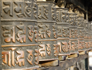 Tibetan buddhist prayer wheels,Nepal,Everest region