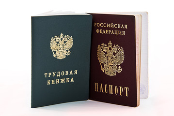 passport work-book