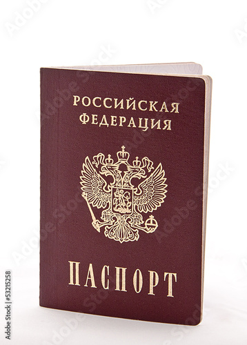 passport of  Russia