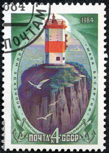 stamp printed in the USSR shows lighthouses on coast Japan sea
