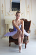 Professional ballet dancer posing