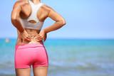 Боли в спине от длительного стояния причины