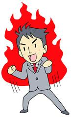 熱血サラリーマン