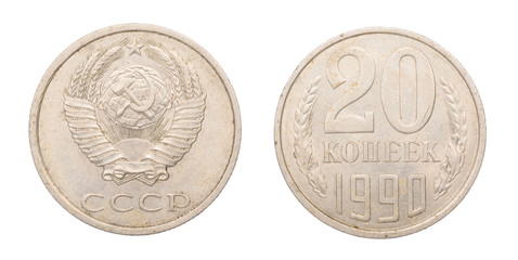 Soviet coin at twenty cents
