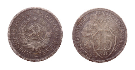 Soviet coin at fifteen cents