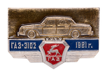 Soviet badge of GAZ