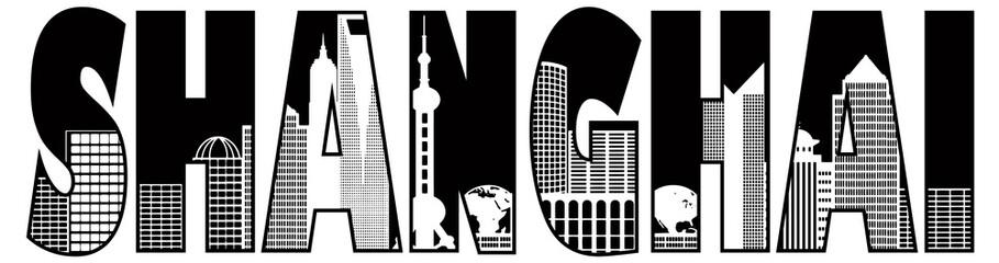 Shanghai City Skyline Outline Text Illustration