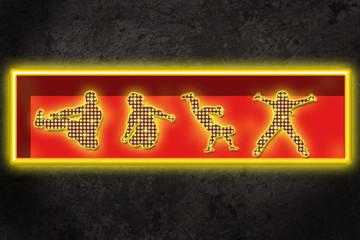 Leuchtreklame Springende Kinder