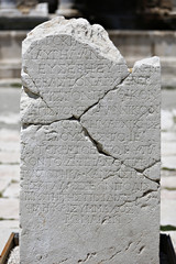 Ancient script on marble tablet in Sagalassos in Isparta, Turkey