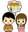 家 夫婦 悩む