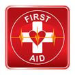 First Aid Health Symbol