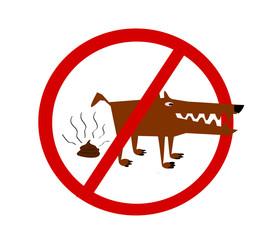 dog poop prohibited sign