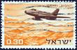 Постер, плакат: Dassault MD 454 Mystere IVA military aircraft Israel 1967