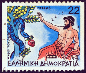 """Zeus and the Snake"" (Greece 1987)"