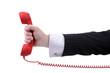 urgent call - 53377487