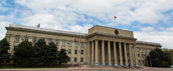 Government Building, Kyrgyzstan, Bishkek