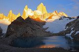 Fitz Roy mountain. Los Glaciares National park.