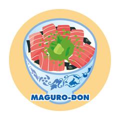 maguro_don