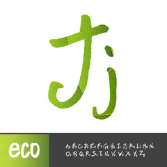 Letter J, Uppercase And Lowercase Variants. Green leaf textured