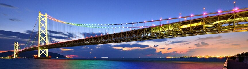Pearl Bridge Spans the Seto Inland Sea from Kobe, Japan