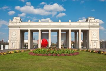 The central gate to the Gorky Park, Moscow
