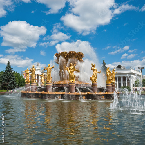 Famous fountain of Friendship of Peoples, Moscow