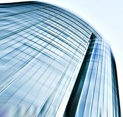 Contemporary blue glass office building exterior