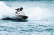 Jet ski runner - 53513226