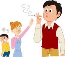 Jedz papierosy